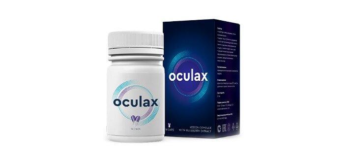 oculax cena ile kosztuje gdzie kupic allegro apteka